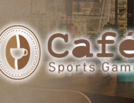 메이저사이트 카페