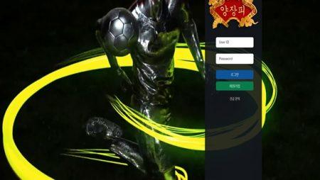 양장피 먹튀발생 yang-01.com 먹튀사이트 확정